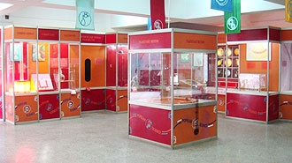 Exhibition Halls, Regional Science City Lucknow
